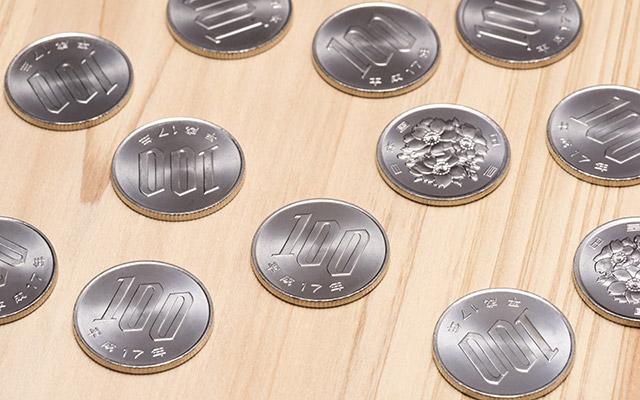 grape [グレイプ]いつもの100円玉が新幹線に!記念硬貨の引き換えが20日から開始!