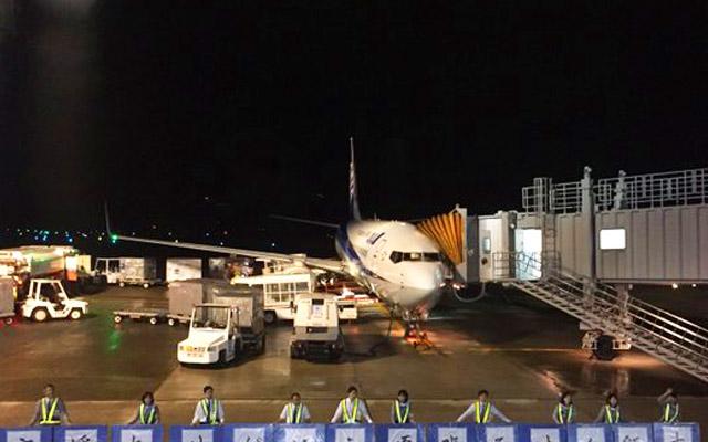 熊本空港で職員たちが掲げたボー...