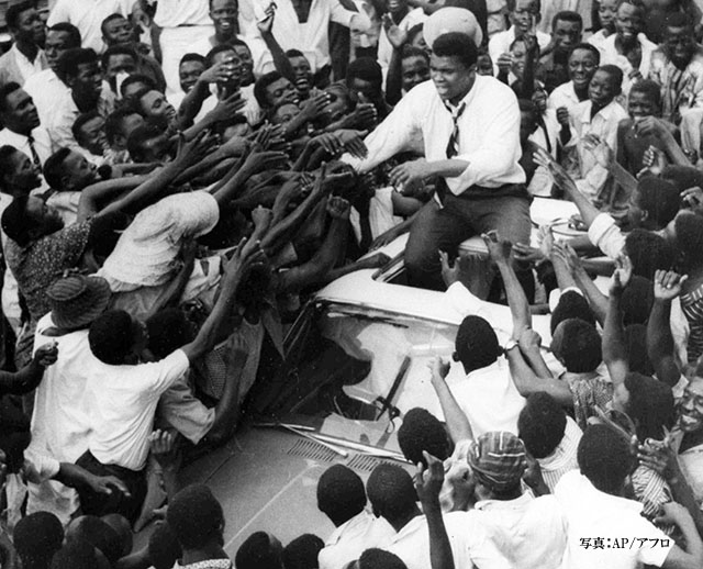 Nigeria Muhammad Ali