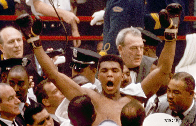 Boxing Champion Muhammad Ali