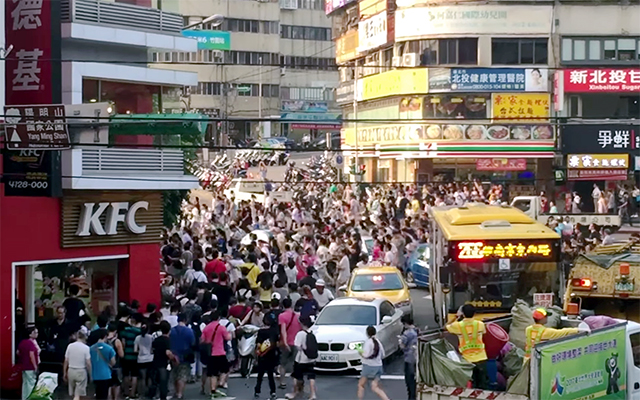 grape [グレイプ]大阪北部地震への支援を示した台湾 「1番の友達」「頑張れ」の声が相次ぐ
