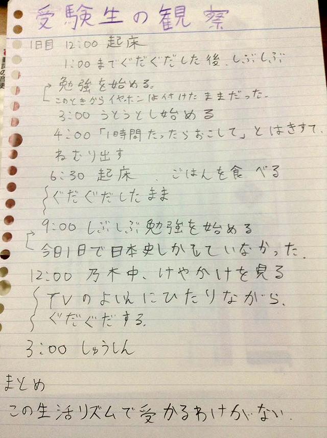 24035_main