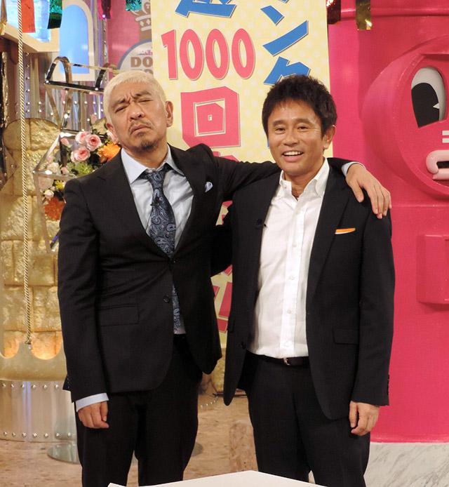 日本テレビ系トークバラエティー「ダウンタウンDX」の放送1000回突破の記念会見を開いたお笑いコンビ・ダウンタウンの左から松本人志、浜田雅功