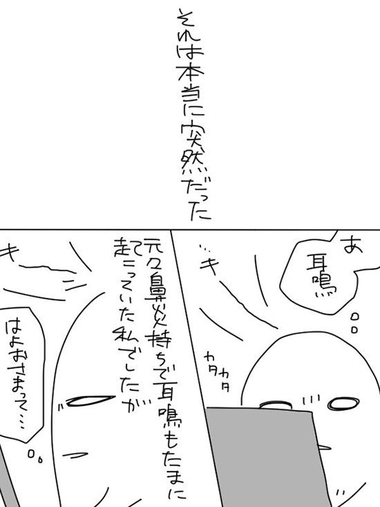 24829_01
