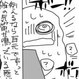 24829_main2