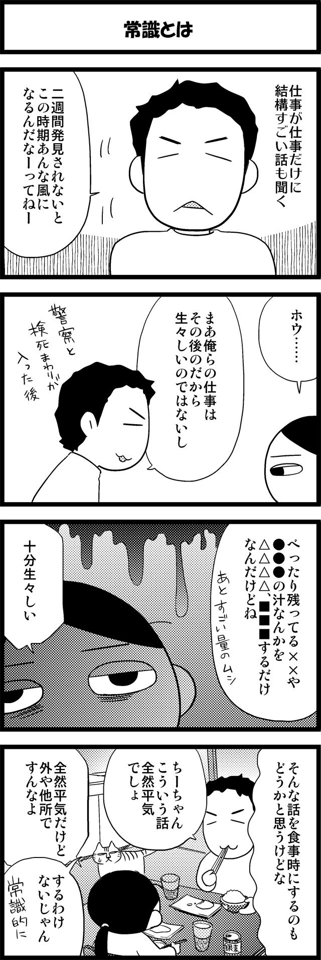 26581_01