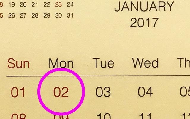 知ってた?」 元日はやり過ごして、1月2日から動き出した方が良い ...
