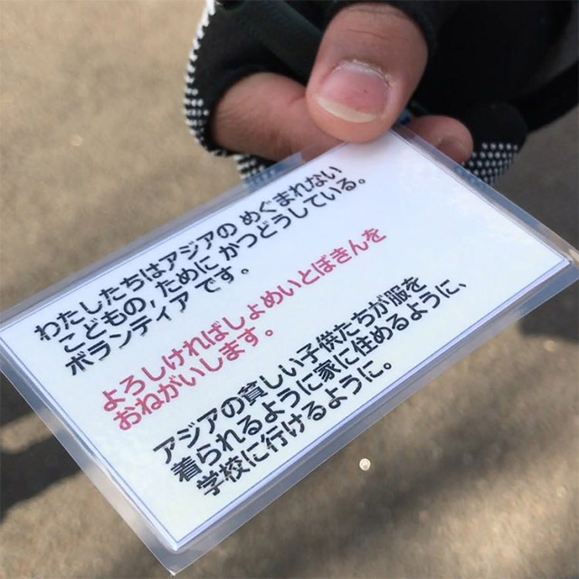 「ポケットカード」闇金融業者の詐欺手口と情報を …