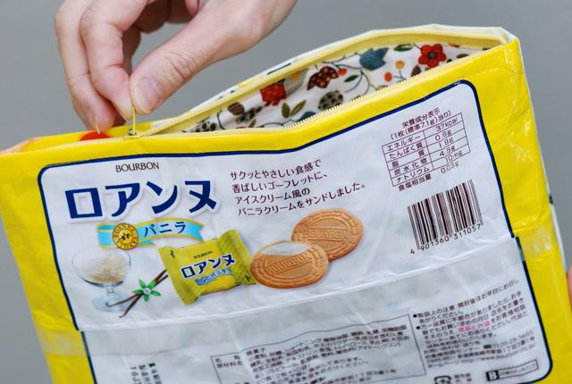 お 菓子 の 袋 ポーチ
