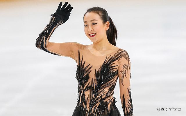 浅田真央選手、引退を発表 「フィギュアスケート選手として終える決断 ...
