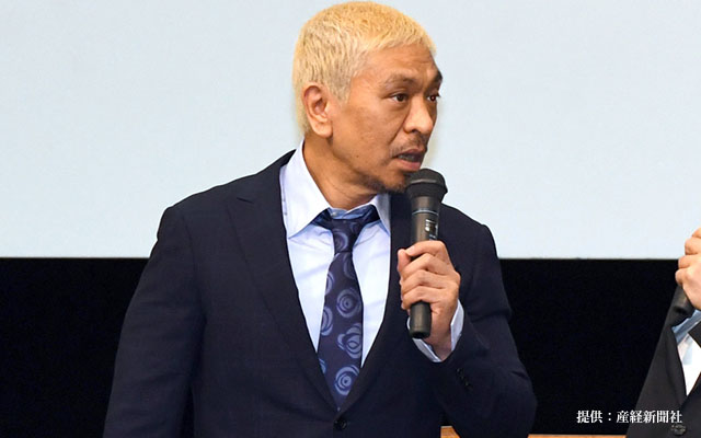 画像 鈴木伸之が事務所で1位のベンチプレス記録 松本人志の切り返しがとんでもなかった!