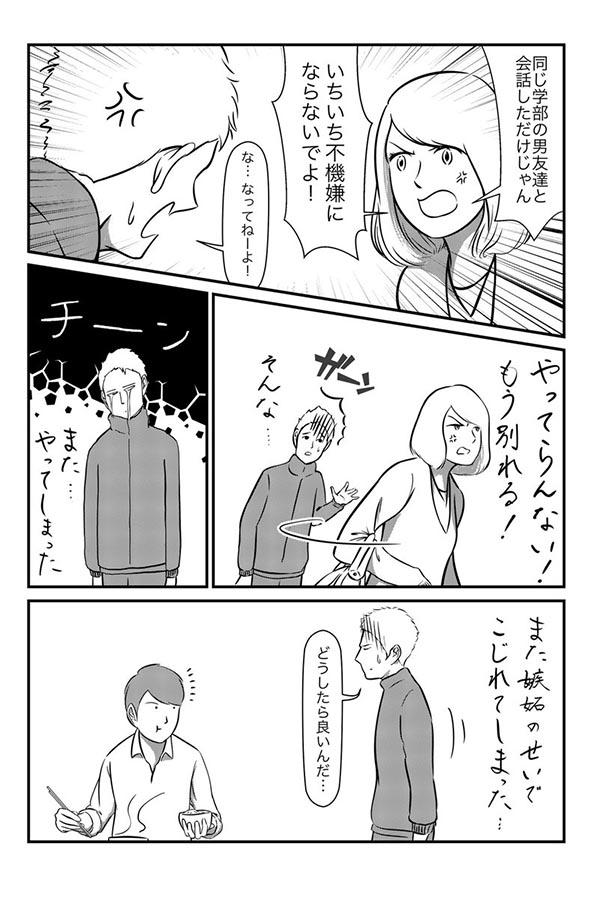【クリエイター紹介!】第9回 さわぐち ...