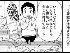 幸宮チノ (1) - grape [グレイ...