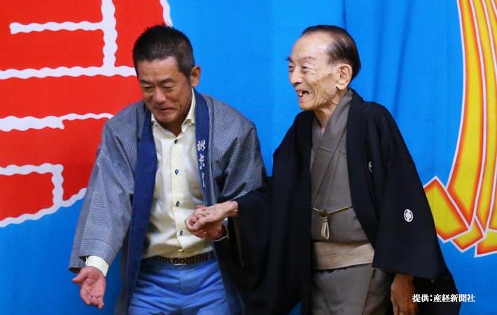 歌丸 円楽 (共催)桂歌丸・三遊亭円楽 二人会