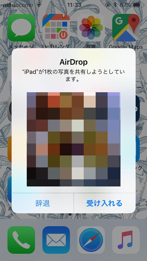 https://grapee.jp/wp-content/uploads/46673_01.jpg