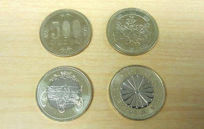 500 円 30 玉 平成 年