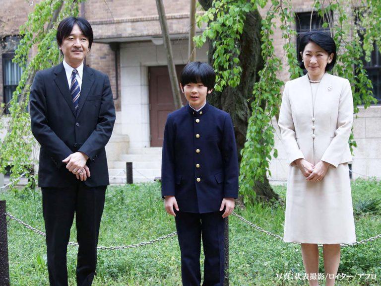 悠仁さま、お茶の水女子大付属中学校にご入学 5月には皇位継承順位2位に