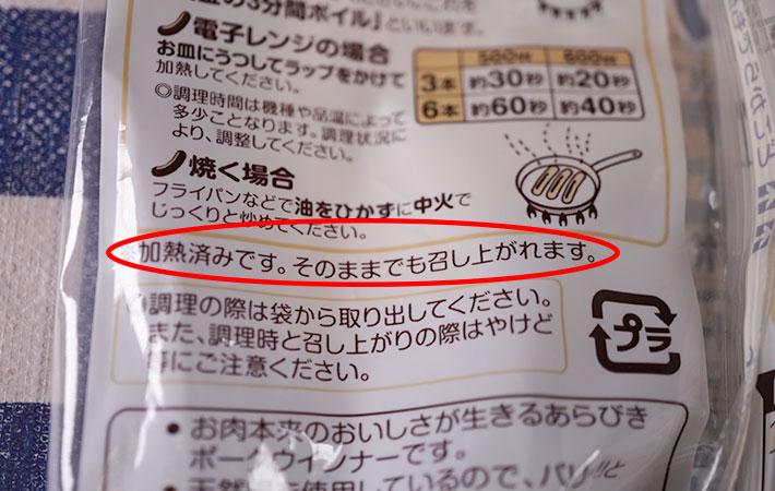 は られる 食べ ベーコン で 生 生で食べるベーコン??パンチェッタ旨過ぎ!!