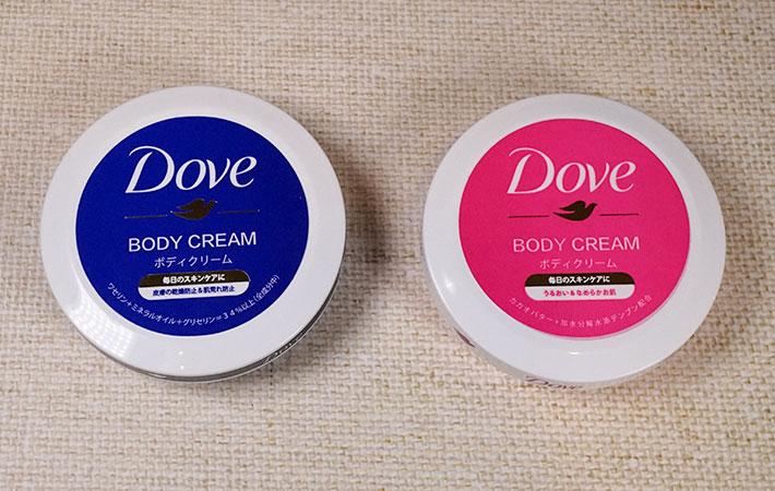 『Dove(ダヴ)ボディクリーム』