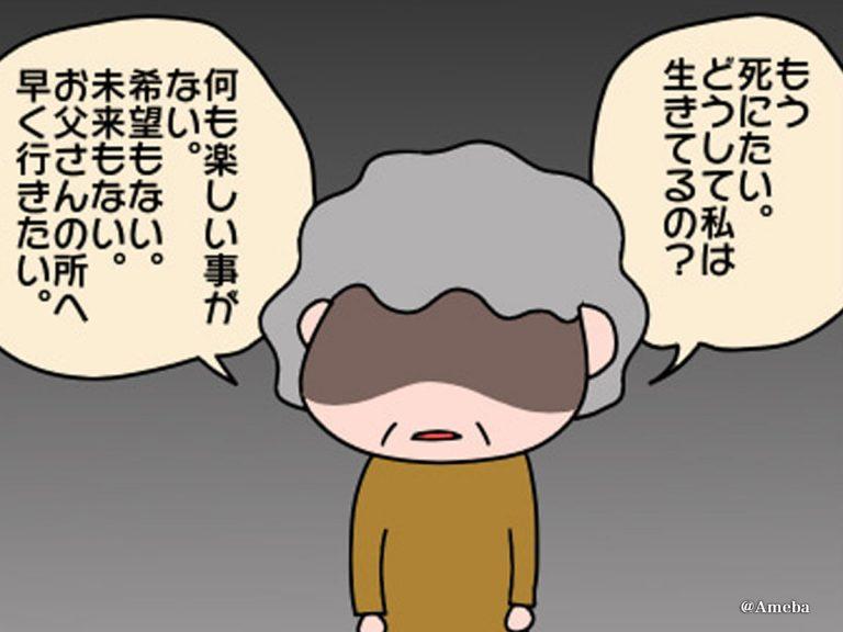 ぽ 絵日記 あ り