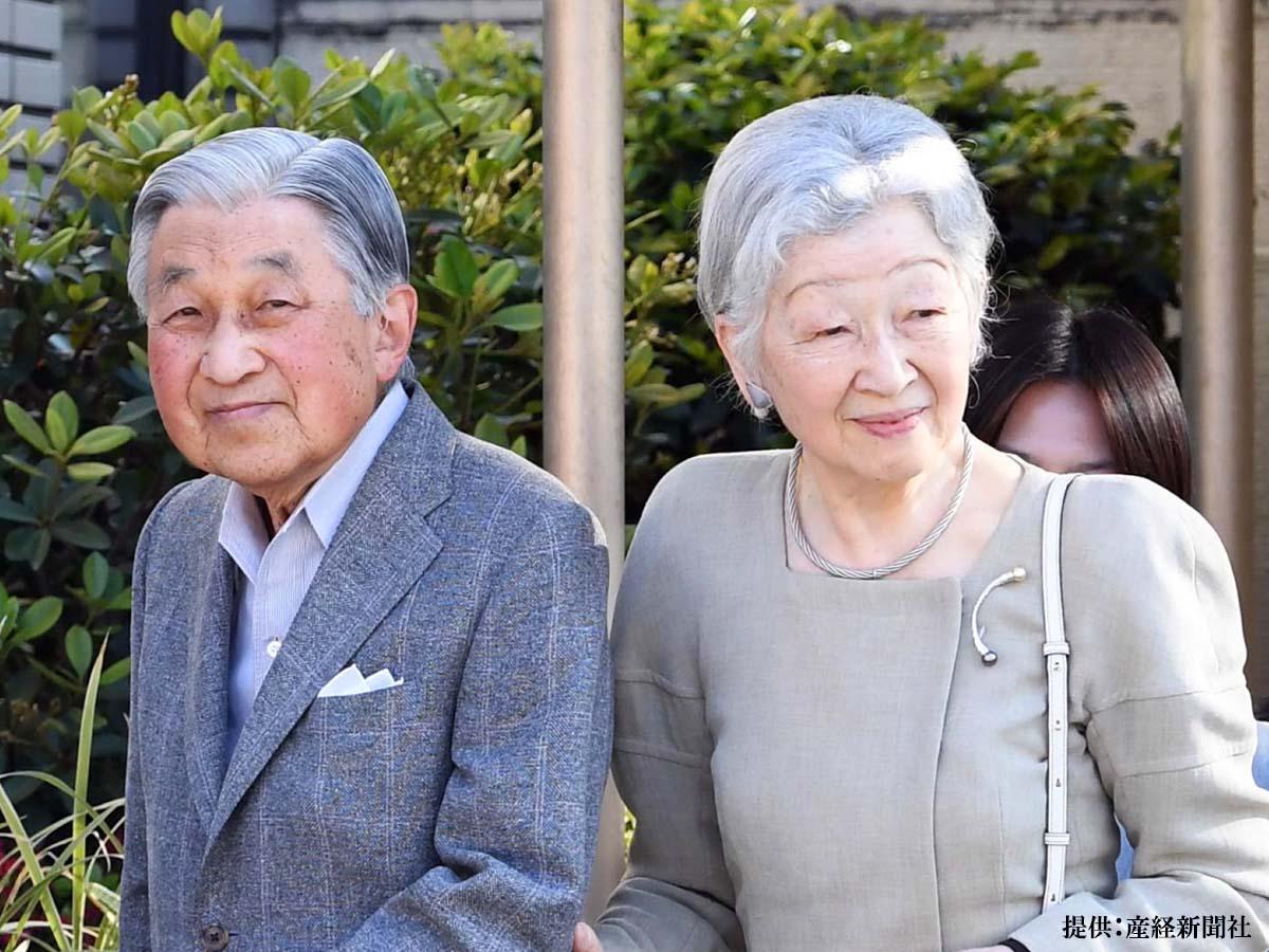 明仁上皇と美智子さま、譲位後初のお出かけへ 行き先は『思い出の場所 ...