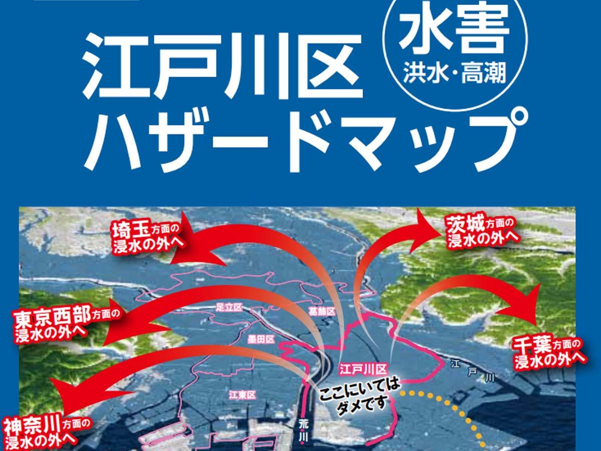 10 円 区 江戸川 万
