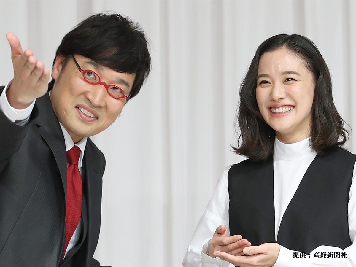 結婚 後 優 蒼井
