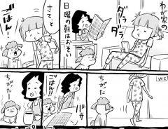 松本ひで吉 (1) - grape [グレ...