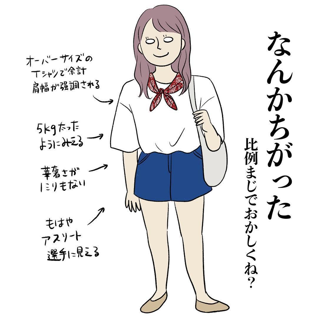 する 肩幅 を 方法 狭く 肩幅の平均は何センチ?男女別&身長別に肩幅の平均サイズをご紹介