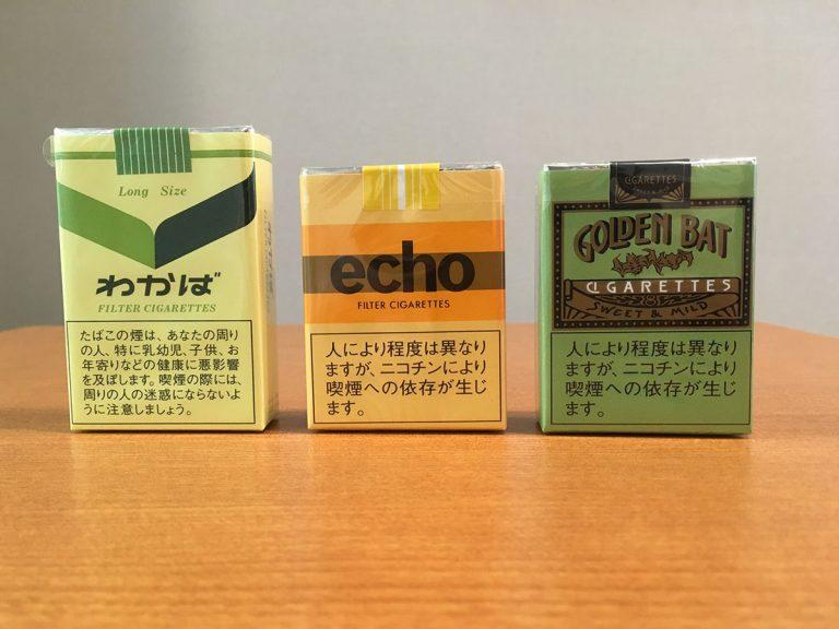 中止 タバコ 生産