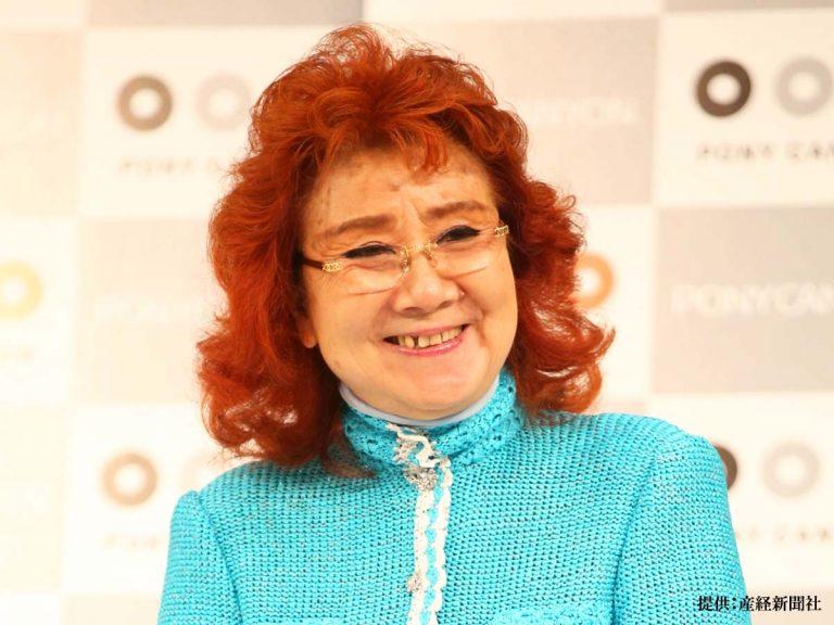 雅子 野沢