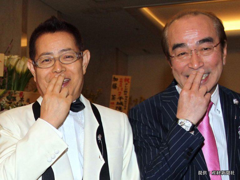 加藤茶、志村けんとの『不仲説』に言及 「俺がどんなにボケても…」と ...