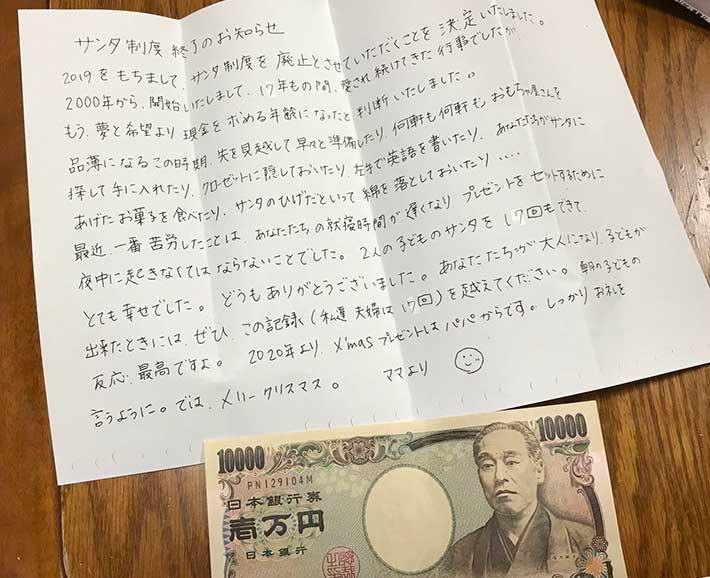 英語 手紙 より