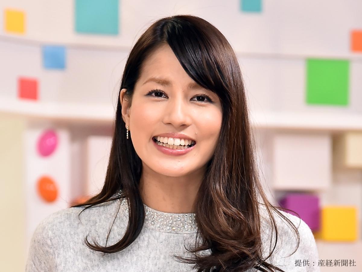 永島優美アナ インスタグラムで膝上スカート姿を披露!「いつもと違う」とファン悶絶