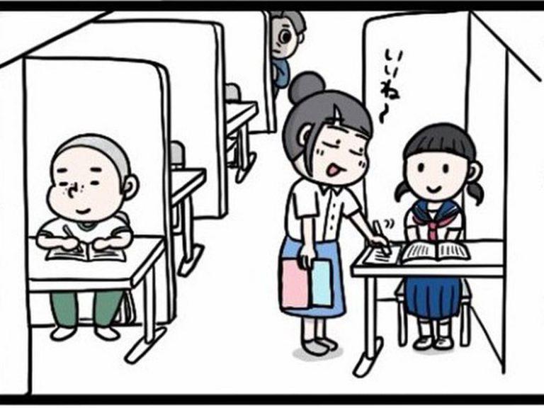 塾講師 大学生