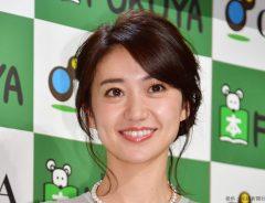 大島優子が『カラコン』した姿にキュン! 「なんのお仕事?」と質問殺到