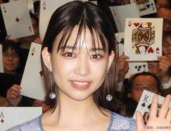 森川葵、ドヤ顔&ピースで「神技」披露!ファン「今度はマジックでも…」と期待寄せる