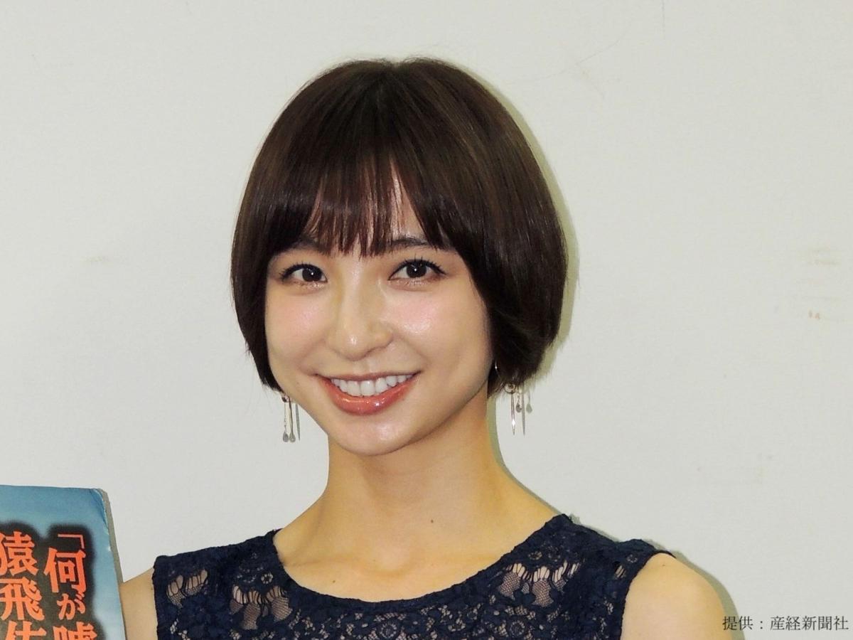 篠田麻里子、第一子女児の誕生を報告!「明るいニュースをありがとう」と祝福の声相次ぐ