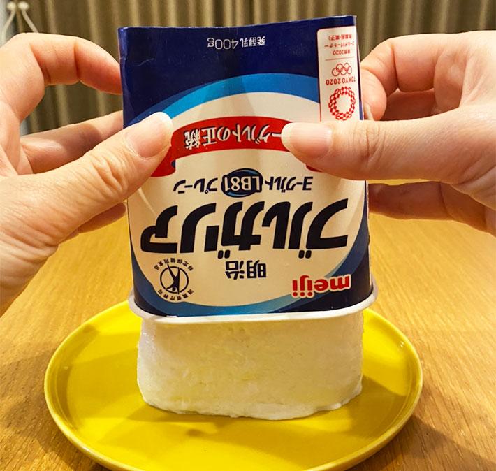 チーズ ケーキ ヨーグルト ブルガリア ヨーグルト de