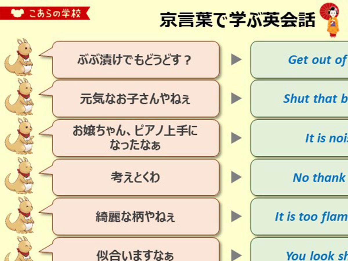 英語 か みんな です 元気 安室奈美恵、25年間に感謝「最後は笑顔で、みんな元気でね!」