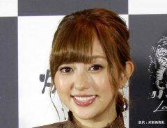 菊地亜美、念願のアクセサリーブランドを創設!「センスよすぎ…」と注文続々
