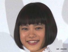 杉咲花、都知事選の期日前投票に参加 「真剣に考えていて素晴らしい」称賛の声相次ぐ