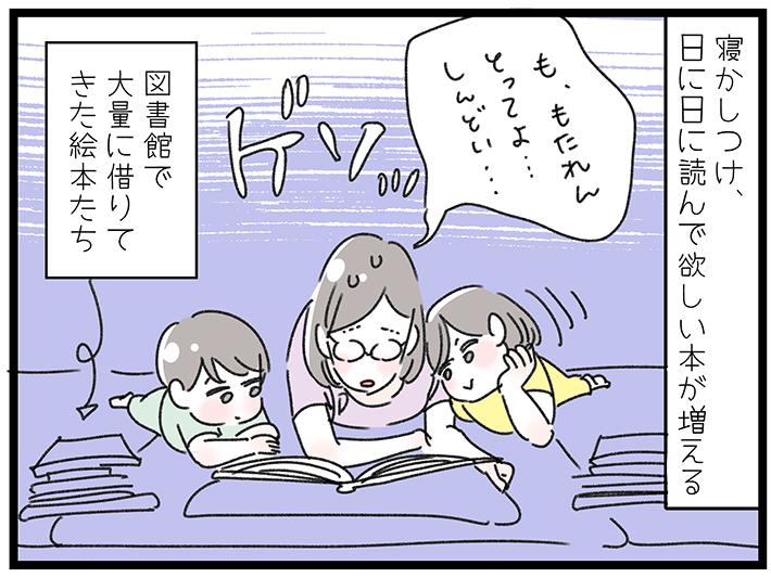 夢 小説 ポッター ハリー
