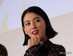 三吉彩花、チャイナドレス姿を披露 「美脚すぎる」「蹴られたい…」ドM発言も