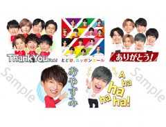 『ニッポン放送 第46回ラジオ・チャリティ・ミュージックソン』LINE公式スタンプ