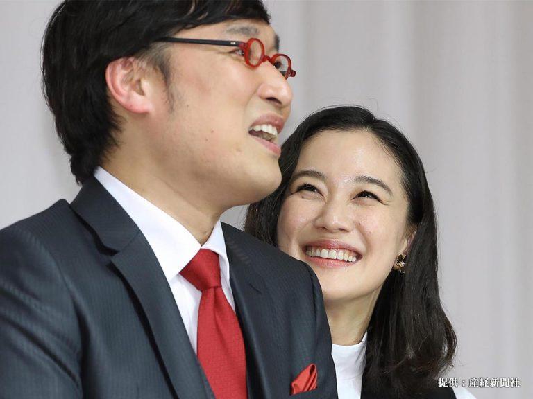 優 蒼井 山里亮太&蒼井優 異色夫婦の仲良し最新ショット!