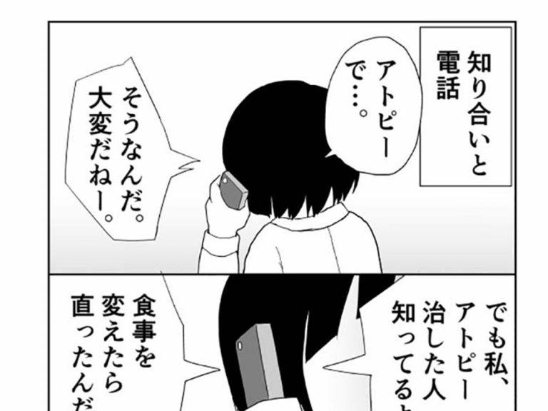桃子 ブログ 柏崎