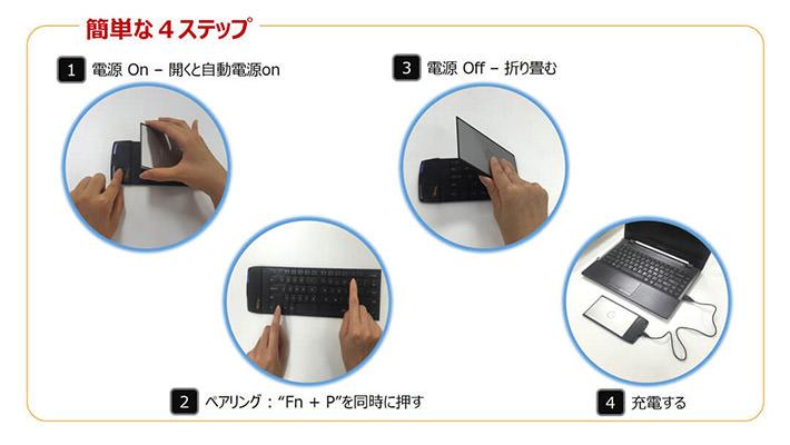 Bluetoothキーボード Wekey(ウィキー)