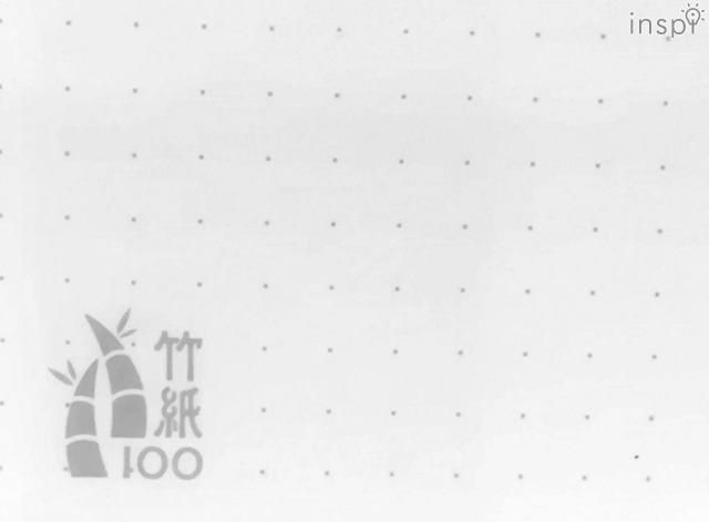 竹紙100のロゴ入りのドット方眼罫