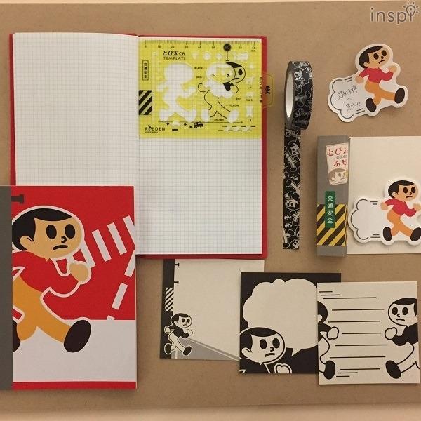 滋賀県ではおなじみのとび太くんデザインの文具もラインナップ!レアです。